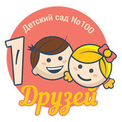 ДОУ №100
